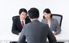 人員、賃金見直し・従業員との面談支援