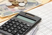 税金・社会保険トラブル支援